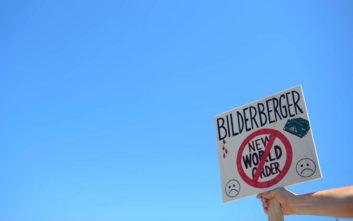 Πού θα διεξαχθεί φέτος η διάσκεψη της Λέσχης Μπίλντερμπεργκ