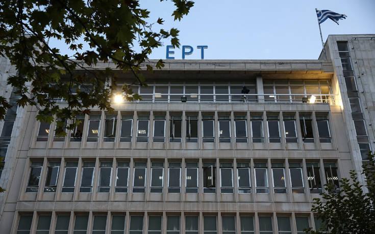 Κόντρα κυβέρνησης – ΣΥΡΙΖΑ για την ΕΡΤ