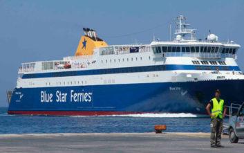 Επιστρέφει στον Πειραιά λόγω βλάβης το «Μπλου Σταρ Νάξος»