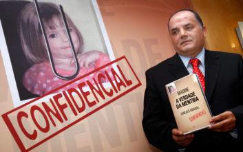 Μαντλίν: Η Πορτογαλική Αστυνομία αγνόησε τον βασικό ύποπτο, παρά το προφίλ του