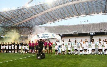 Τελικός Κυπέλλου: Ματς για λίγους το ΠΑΟΚ-ΑΕΚ, από 120 προσκλήσεις οι ομάδες