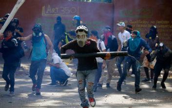 Βενεζουέλα: Στους 5 οι νεκροί στις ταραχές της περασμένης εβδομάδας