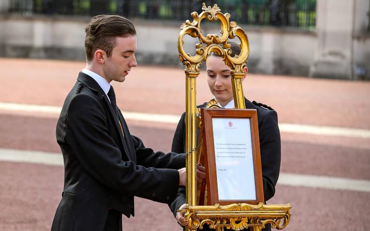 Τα συγχαρητήρια μου στην αγαπημένη μου κόρη, ο θεός να σώζει τη βασίλισσα – Newsbeast