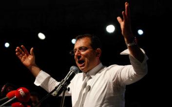 Ιμάμογλου: Παλεύω για τη δημοκρατία στην Τουρκία