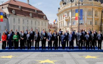 Η διακήρυξη 10 σημείων των 27 ηγετών της ΕΕ από το Σίμπιου