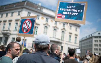 Ακροδεξιά στην Ευρώπη: Η περίπτωση της Αυστρίας