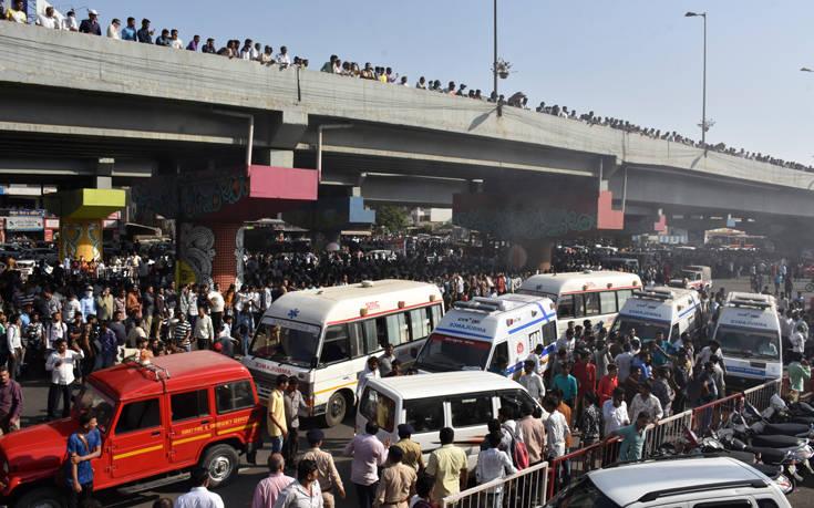 Τραγωδία στην Ινδία: Τουλάχιστον 18 μαθητές σκοτώθηκαν σε πυρκαγιά