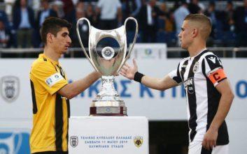 Τελικός Κυπέλλου: Επιστολή-τελεσίγραφο της ΑΕΚ σε Περέιρα για τους διαιτητές