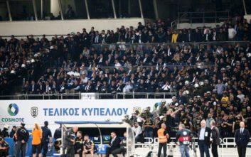 Τελικός Κυπέλλου: Η έκθεση του παρατηρητή της ΔΕΑΒ και η απορία του για τις VIP προσκλήσεις
