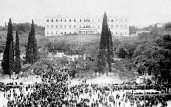 Ο πρώτος δήμαρχος της Αθήνας και το έργο του