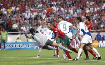 Ελλάδα-Πορτογαλία ξανά, ακριβώς 15 χρόνια μετά την κατάκτηση του Euro 2004