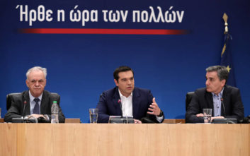 Αλέξης Τσίπρας: Μειωμένος ΕΝΦΙΑ στα νησιά και στην εισφορά αλληλεγγύης
