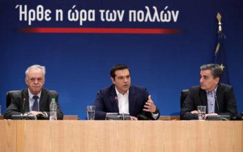 Bloomberg: Κίνδυνος νέων κυρώσεων από τους δανειστές για τα πρωτογενή πλεονάσματα