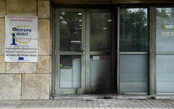 Απειλές για Κουφοντίνα στη Θεσσαλονίκη: Η πόλη θα καεί, οι ζωές όλων σας θα καταστραφούν