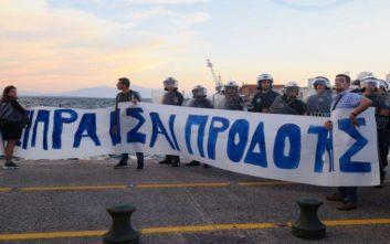 Έξι συλλήψεις διαδηλωτών στο περιθώριο της ομιλίας του Τσίπρα στη Θεσσαλονίκη
