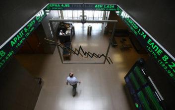 Χρηματιστήριο Αθηνών: Μικρή πτώση στο κλείσιμο ενόψει και της αξιολόγησης της S&P
