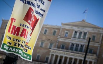 Πρωτομαγιά 2019: Συλλαλητήρια σε Αθήνα και Θεσσαλονίκη, ποιοι δρόμοι θα είναι κλειστοί