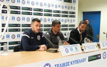 Κύπελλο Ελλάδας: Υπάρχει δίψα για το τρόπαιο τόνισε ο Λουτσέσκου