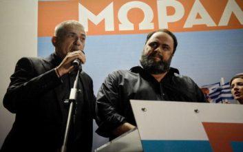 Δημοτικές εκλογές 2019: Εγκαίνια του εκλογικού κέντρου του Γιάννη Μώραλη