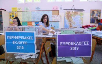 Ευρωεκλογές 2019: Προβάδισμα 5% Νέας Δημοκρατίας έναντι του ΣΥΡΙΖΑ δίνει η εκτίμηση της ΕΡΤ