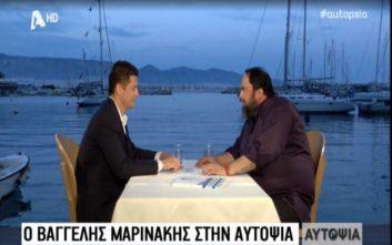 Τι ψήφισε ο Β. Μαρινάκης στις τελευταίες εκλογές;
