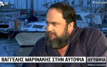 Βαγγέλης Μαρινάκης: Τι προκάλεσε την κόντρα με Τσίπρα και ΣΥΡΙΖΑ