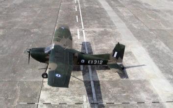 Ανατροπή αεροσκάφους της Σχολής Αεροπορίας Στρατού την ώρα της προσγείωσης