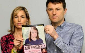 Ο Γερμανός ύποπτος στην υπόθεση Μαντλίν εξετάζεται και για τρίτη εξαφάνιση παιδιού