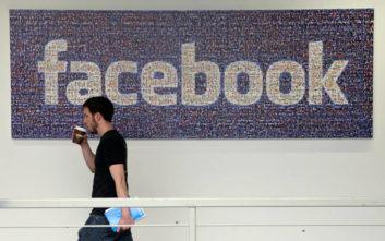 Libra: Προειδοποιεί για το κρυπτονόμισμα του Facebook η Γαλλία
