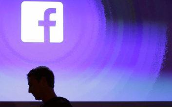 «Το 40% των μικρομεσαίων επιχειρήσεων έχουν social media αλλά χωρίς οργάνωση»