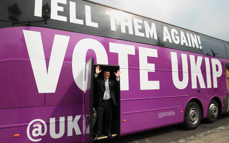 Ευρωεκλογές 2019: Ψηφίζουν από σήμερα Βρετανοί και Ολλανδοί