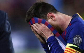 Champions League: Αποδοκιμάστηκε ο Μέσι από οπαδούς της Μπαρτσελόνα