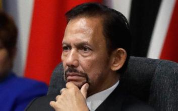 Παίρνει πίσω τη θανατική ποινή για τους ομοφυλόφιλους ο σουλτάνος του Μπρουνέι