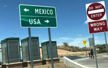 Συμφώνησαν ΗΠΑ και Μεξικό για το μεταναστευτικό