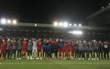 Champions League: Ανατριχίλα στο Άνφιλντ με το «You'll never walk alone»