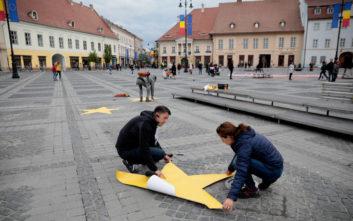 Αρχίζει η κούρσα για τους νέους προέδρους σε πέντε ευρωπαϊκούς θεσμούς