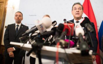 Σκάνδαλο στην Αυστρία: Έτοιμο να αποσύρει τους βουλευτές του από την κυβέρνηση το FPO