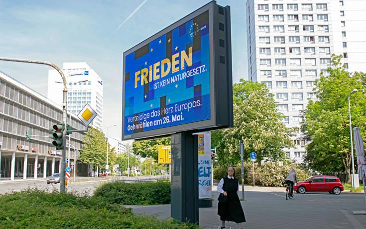 Ευρωεκλογές 2019: Έκκληση στους Γερμανούς να ψηφίσουν