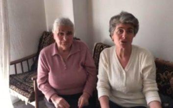 Γιαγιά με τερλίκια: Νέα υπόθεση με πρόστιμο 13.000 ευρώ σε ηλικιωμένη