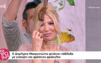 Ο Ουγγαρέζος έλουσε τη Σκορδά με σοκολάτα στον αέρα της εκπομπής