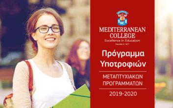Υποτροφίες έως 65% σε 17 κορυφαία Master's & ΜΒΑ του Mediterranean College