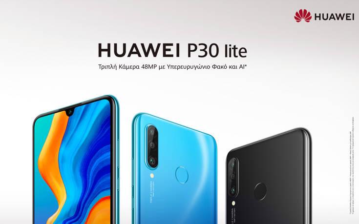 Το νέο HUAWEI P30 Lite έρχεται στη Vodafone