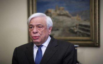 Παυλόπουλος: Η Τουρκία παραμένει δέσμια των ανιστόρητων και ανερμάτιστων θέσεών της