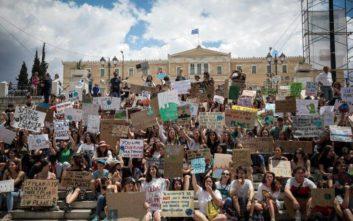 Μαθητική πορεία για την κλιματική αλλαγή στο κέντρο της Αθήνας