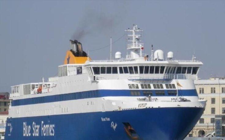 Στο λιμάνι του Πειραιά επέστρεψε με ασφάλεια το «Blue Star Paros»