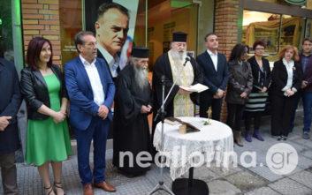 Φλώρινα: Αποδοκίμασαν ιερέα σε εγκαίνια εκλογικού κέντρου γιατί είπε «προδοτική» τη Συμφωνία των Πρεσπών