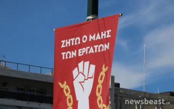 Πρωτομαγιά 2019: Συγκεντρώσεις και πορείες, κλειστοί δρόμοι στο κέντρο της Αθήνας