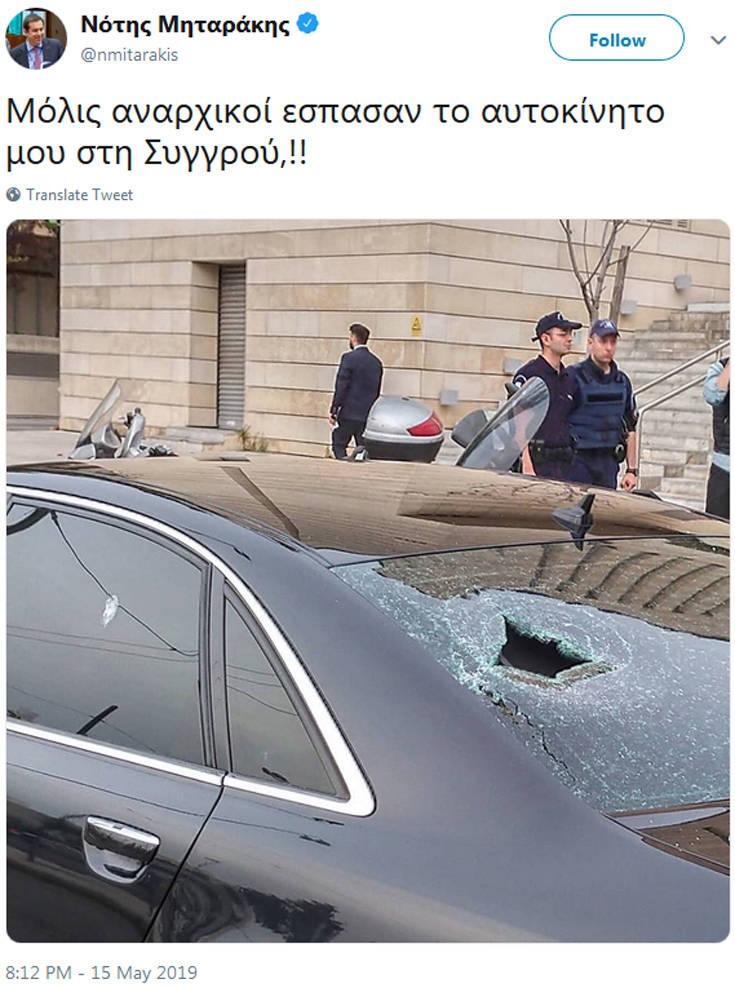 Κικίλιας για επίθεση στη Συγγρού: Πλέον μιλάμε για καθοδηγημένους τραμπούκους