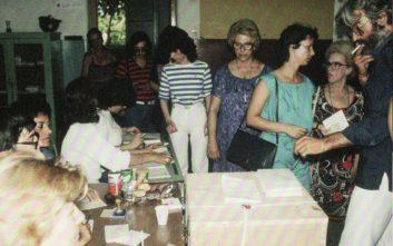 Οι ευρωεκλογές στην Ελλάδα από το 1981 έως το 2014
