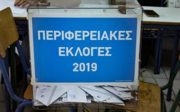 Εκλογές 2019: Οι περιφερειάρχες που εκλέγονται από τον α΄ γύρο, τι δείχνουν τα αποτελέσματα